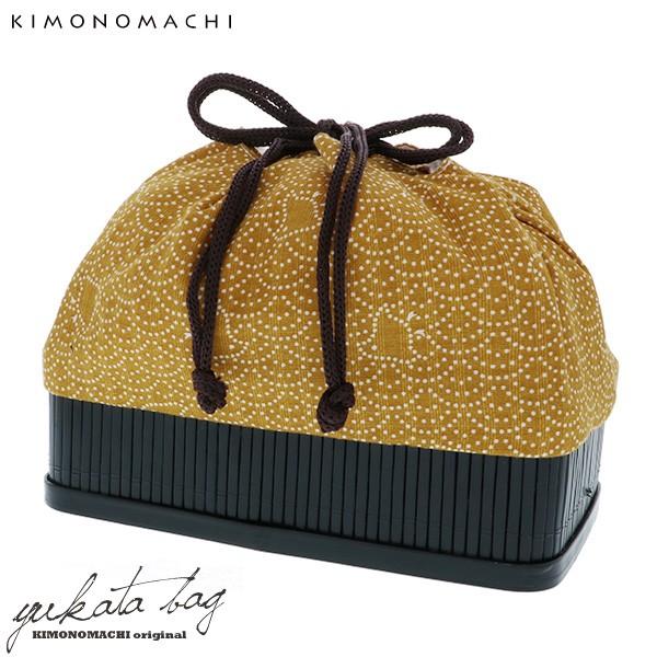 竹籠 巾着単品「からし色 波に千鳥」 京都きもの町 巾着バッグ 籠巾着 浴衣巾着