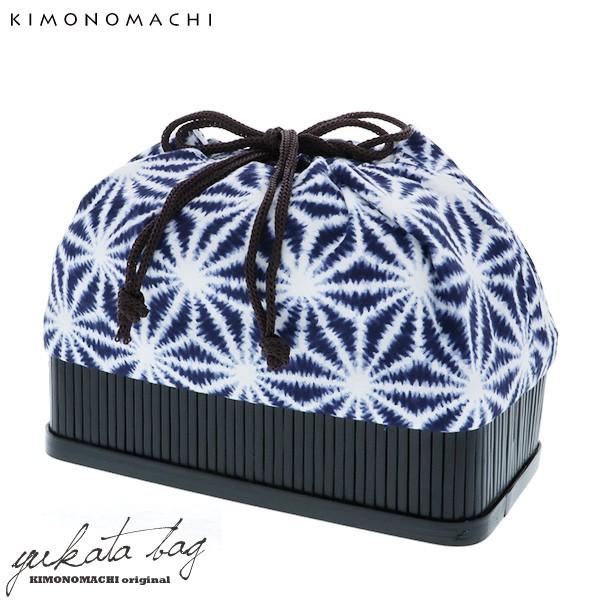 【あす着対応】 竹籠 巾着単品「鉄紺色 絞り風麻...