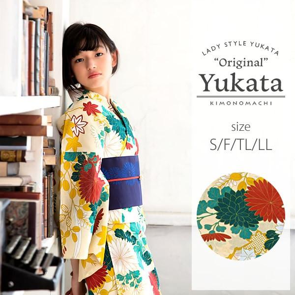 京都きもの町オリジナル 浴衣単品「クリームベージュに菊模様」レトロ 女性浴衣 綿浴衣 花火大会、夏祭り、夏フェスに