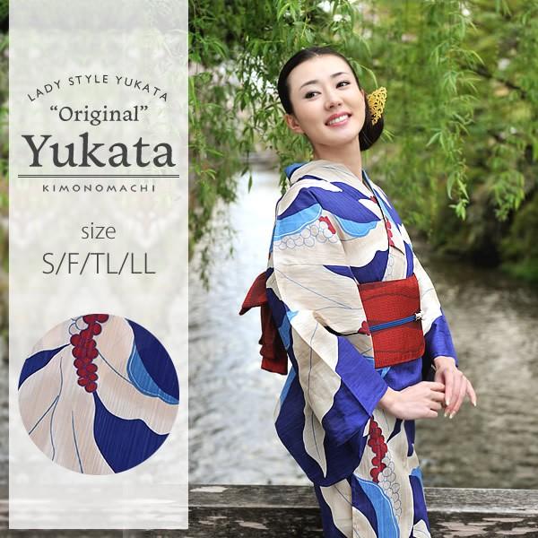 京都きもの町オリジナル 浴衣単品「紺 万年青(お...