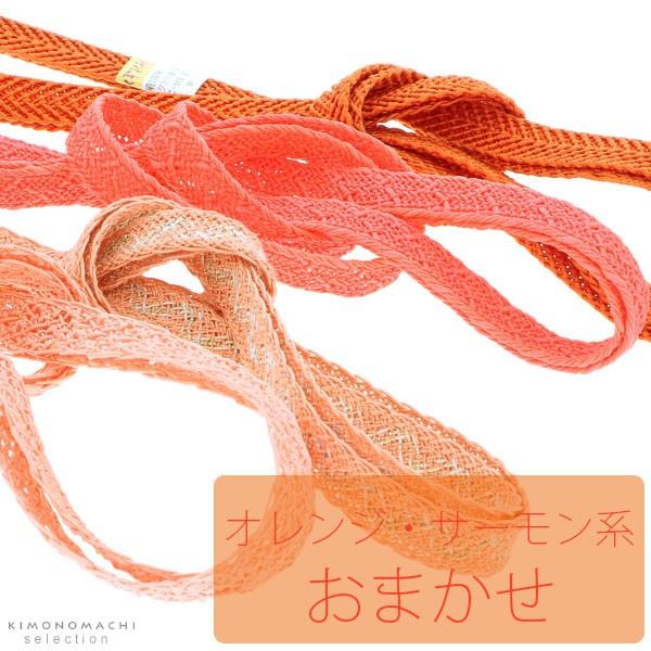 夏 帯締め「オレンジ・サーモン系」 正絹帯締め ...