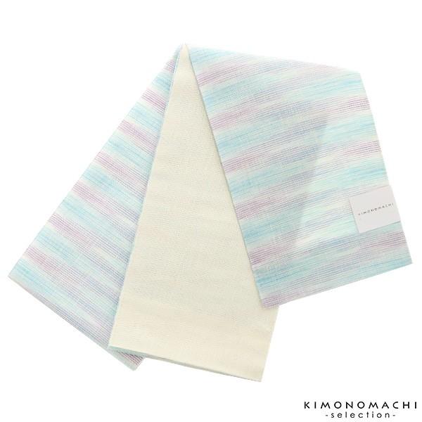 【あす着対応】 麻 半幅帯「ブルー」 浴衣帯 麻帯...