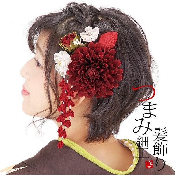 【あす着対応】 振袖 髪飾り2点セット「赤色のお...