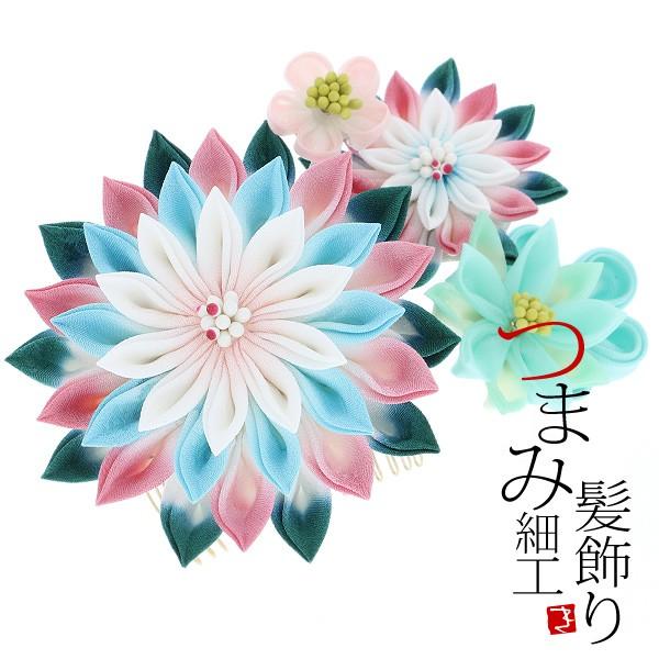 【あす着対応】 振袖 髪飾り単品「青緑×ピンク×...