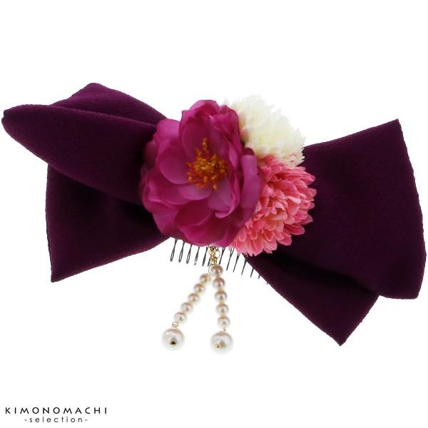 【あす着対応】 リボン 髪飾り単品「紫色リボン、...