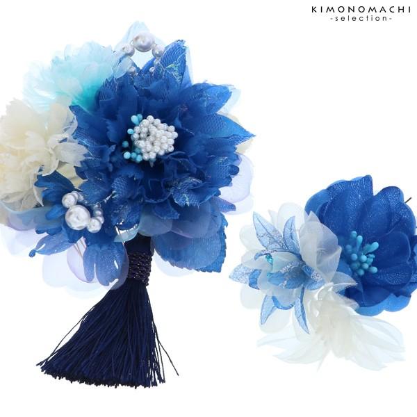 【あす着対応】 振袖 髪飾り2点セット「青色のお...