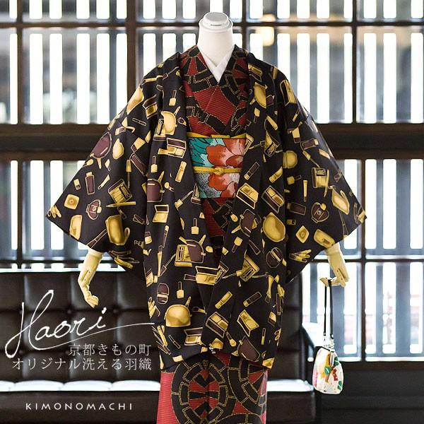 【あす着対応】 京都きもの町オリジナル 羽織単品...