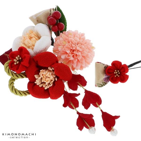 【あす着対応】 振袖 髪飾り2点セット「赤白椿の...