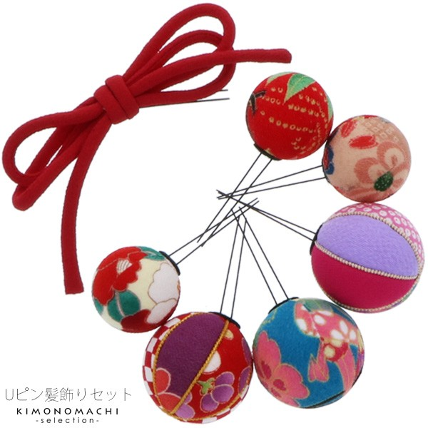 【あす着対応】 振袖 髪飾り7点セット「赤色の丸...