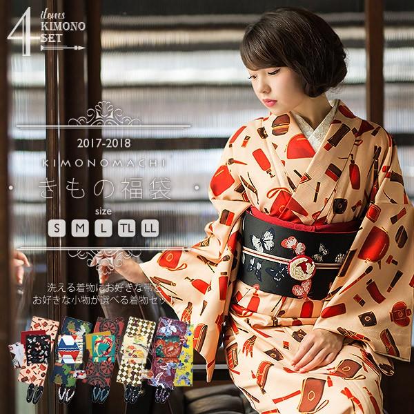 洗える着物 きもの福袋4点セット 袷着物+京袋帯+...