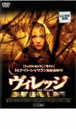 cs::ヴィレッジ 中古DVD ブライス・ダラス・ハワ...