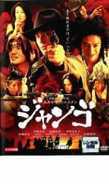 cs::スキヤキ・ウエスタン ジャンゴ 中古DVD 伊藤...