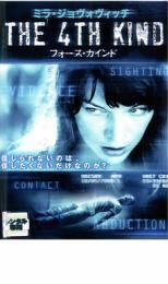 THE 4TH KIND フォース・カインド 特別版 中古DVD...