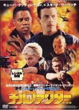 cs::チルファクター 中古DVD レンタル落ち