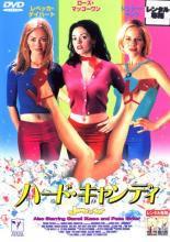 cs::ハード・キャンディ 中古DVD レンタル落ち