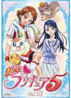 Yes!プリキュア5 Vol.11(第31話〜第33話) 中古DVD...