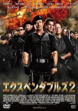 cs::エクスペンダブルズ 2 中古DVD シルヴェスタ...