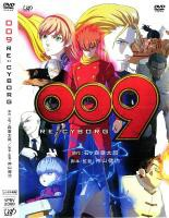 cs::009 RE:CYBORG 中古DVD レンタル落ち