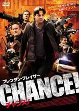 cs::チャンス! 中古DVD レンタル落ち