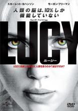 LUCY ルーシー 中古DVD レンタル落ち