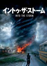 イントゥ・ザ・ストーム 中古DVD レンタル落ち
