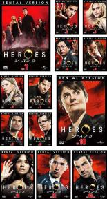 HEROES ヒーローズ シーズン3 全13枚 第1話〜第25...