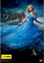 cs::シンデレラ 中古DVD ケイト・ブランシェット ...