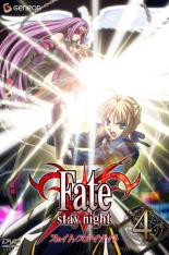 Fate stay night 4(第10話〜第12話) 中古DVD レン...