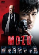 劇場版 MOZU 中古DVD レンタル落ち