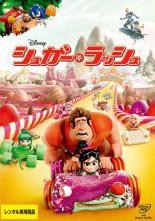 シュガー・ラッシュ 中古DVD ジョン・C・ライリー...