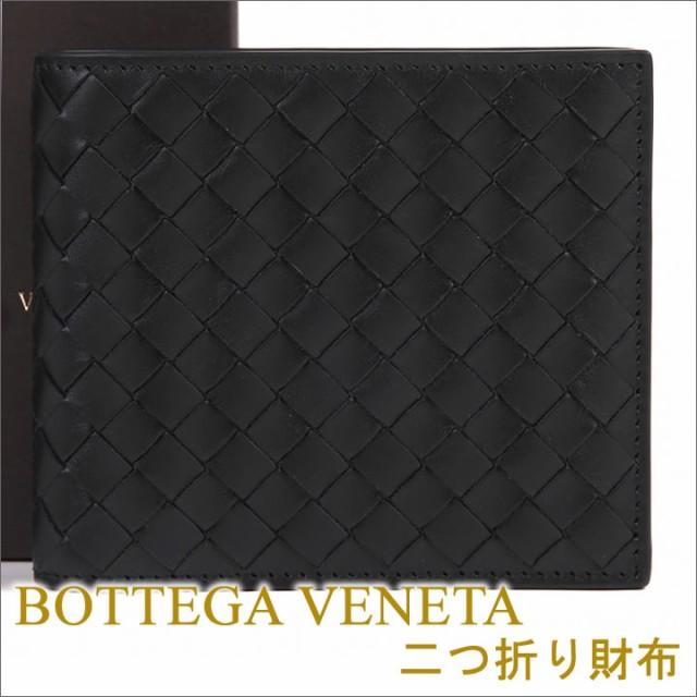 buy online 7f873 d202b ボッテガヴェネタ 財布 ボッテガ 二つ折り財布 BOTTEGA VENETA メンズ 193642-V4651-1000|au Wowma!(ワウマ)