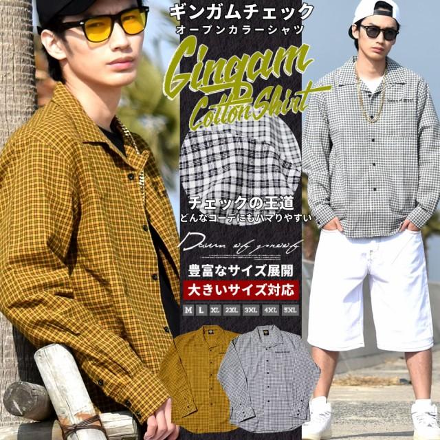 ≪セール≫  チェックシャツ メンズ 大きいサイズ...