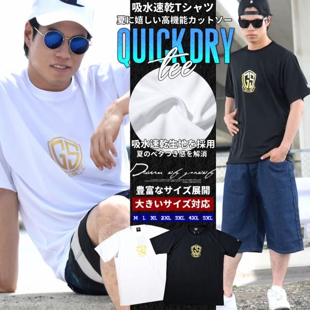 ≪サマーセール≫ tシャツ メンズ ブランド 半袖 ...