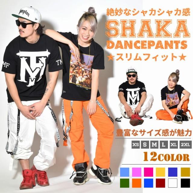 ≪セール≫ DOP  ダンスパンツ ダンス衣装 ロング...
