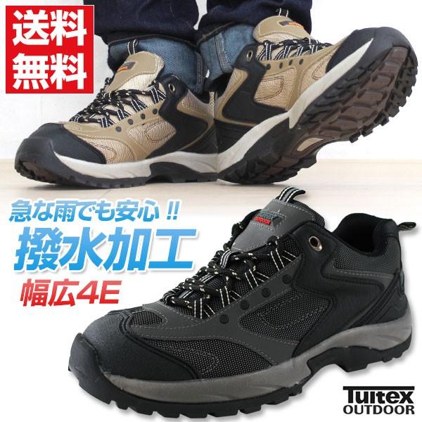 送料無料 スニーカー ローカット メンズ 靴 TULTE...