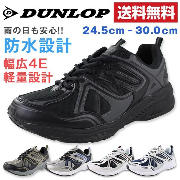 送料無料 スニーカー ローカット メンズ 靴 DUNLO...