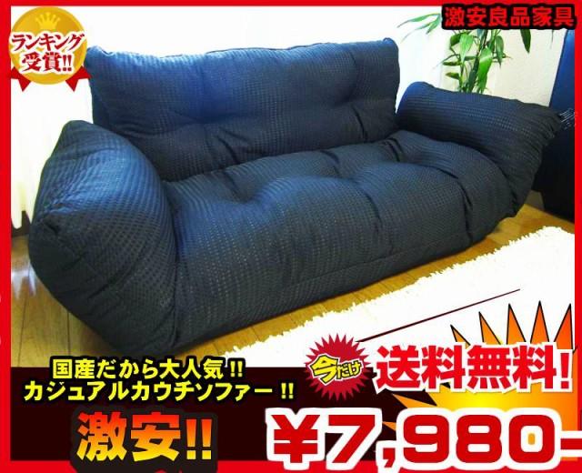 【当店だけ大量ポイント!!】  ソファー ソファ 2...