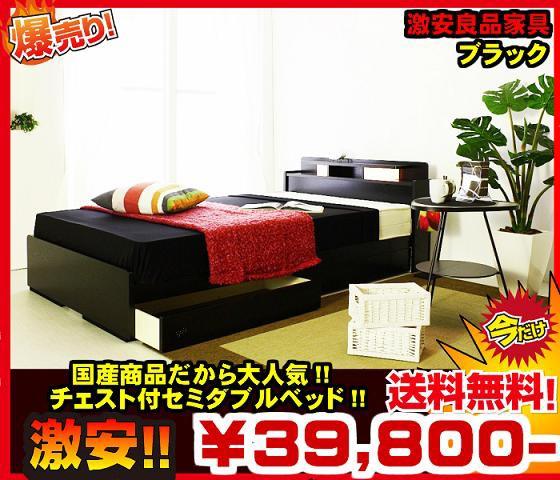【嬉しい送料無料!】  ベッド セミダブル セミダ...