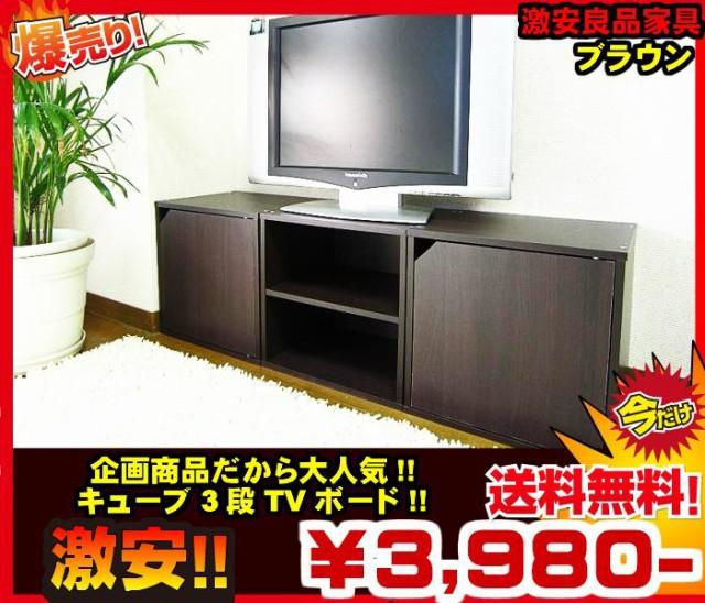 テレビ台 テレビボード テレビ台 ローボード TV台...