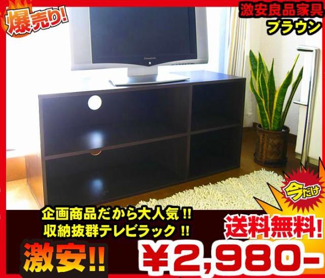 テレビ台 テレビボード 収納 収納家具 【収納抜群...