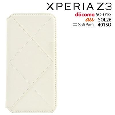 iStar Xperia Z3 ( docomo SO-01G / au SOL26 / S...