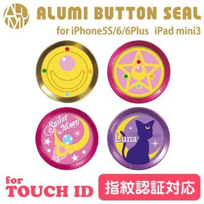 ☆ 美少女戦士セーラームーン iPhone5S/6/6Plus i...