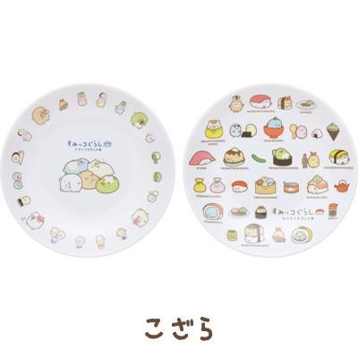 すみっコぐらし おすしの会テーマ 小皿 TK95001/...