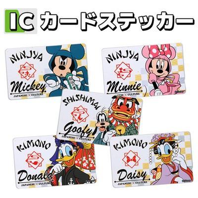 ☆ ディズニー ICカードステッカー 和 RT-DICSD...