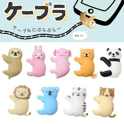 ☆ ケーブラ iPhoneのケーブルアクセサリー 603-...