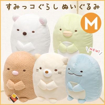 すみっコぐらし ぬいぐるみ (M) MP62101/MP62201...