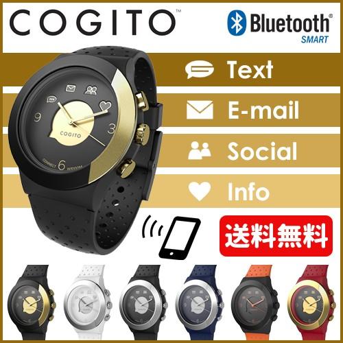 a39f57a135 【送料無料】☆ COGITO FIT コジト フィット Bluetooth Smart対応 アナログ腕時計 スマートウォッチ