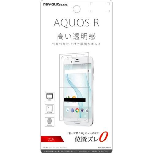 ☆AQUOS R (SH-03J/SHV39)専用 液晶保護フィルム ...