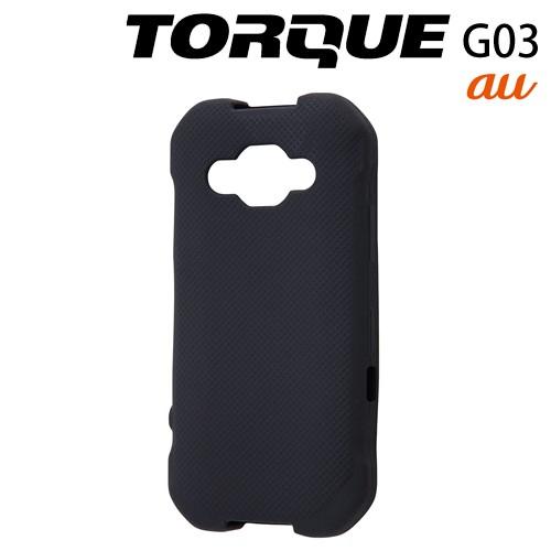 ☆ au TORQUE G03 専用 シリコンケース スリップ...