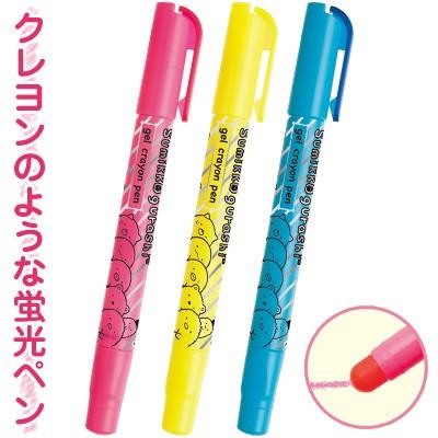 (10) すみっコぐらし 蛍光ペン PP33901/PP34001/...